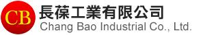 長葆工業有限公司